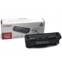 Canon 7616A005AA, Toner Cartridge- Black, LBP2900, LBP3000- Original
