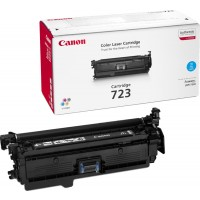 Canon 2642B002AA, Toner Cartridge- Magenta, LBP7750CDN- Genuine