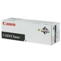 Canon 6748A002AA, Toner Cartridge- Black,  iR8500, iR105- Genuine