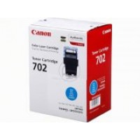 Canon 9644A004AA, Toner Cartridge Cyan, LBP5960- Original