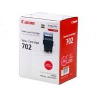 Canon 9643A004AA, Toner Cartridge Magenta, LBP5960- Original