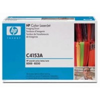 HP 8500 Color LaserJet Drum -Genuine (C4153A)