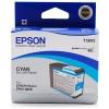 Epson Stylus Pro 3800, 3880 Ink Cartridge - Cyan Genuine (T5802)